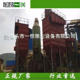 工业循环**化床燃煤锅炉袋式除尘器