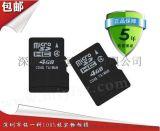 TF家批发/原装正品4GB/GPS TF卡