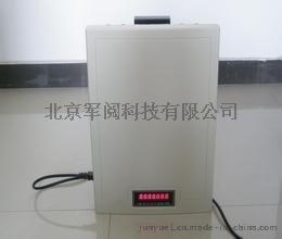 MP-3000系列手机信号屏蔽器