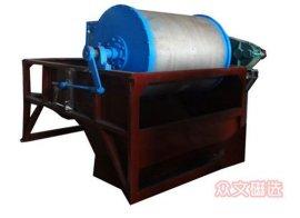 供应磁选机|大吨位磁选机|巨磁铁磁选机|大吨位巨磁铁磁选机