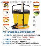 速驰蝶车载大容量电动洗车器