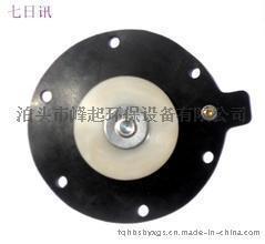DMF-Z-40电磁脉冲阀膜片电磁阀膜片