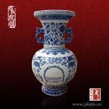 陶瓷花瓶,陶瓷花瓶廠