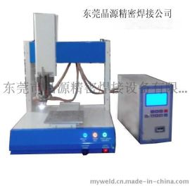 LVDS极细同轴线焊接机 排线热压焊接机 逆变精密热压焊接机 HOT BAR 线束压方焊接机 热压焊机 压焊机