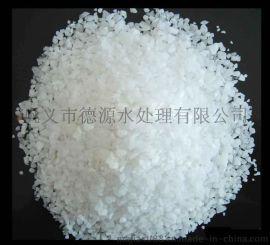 厂家批发纯白色天然水洗石英砂滤料过滤砂水处理硅砂