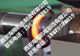 四川石油钻杆焊缝热处理 中频加热炉 焊缝调质