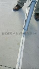 地面裂缝修补专用环氧修补胶,路面修补专用裂缝修补剂,桥面裂缝修补用灌缝树脂胶