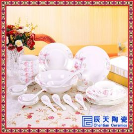 陶瓷餐具定做,陶瓷酒店餐具定制,陶瓷餐具