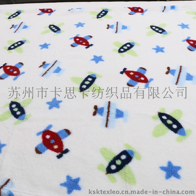 justcute童毯 儿童卡通毛毯