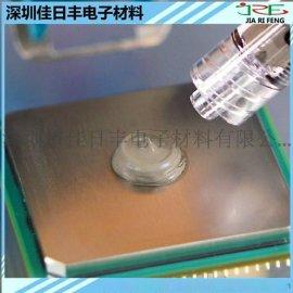 深圳佳日丰生产供应导热硅脂  LED导热膏 CPU散热硅脂