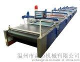 水浆印花机 全自动导带印刷机 坯布印花机 服装片材丝印机