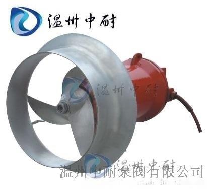 温州中耐QJB型潜水搅拌机
