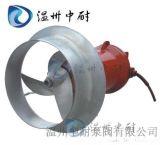 溫州中耐QJB型潛水攪拌機