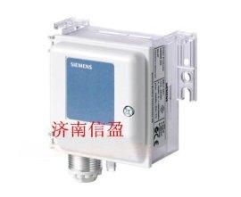现货供应西门子风管压差传感器   西门子变送器   QBM2030-30