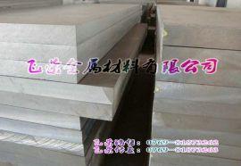 QC-10铝板化学成分,飞荣铝合金价格