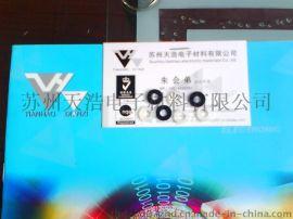苏州吴雁电子硅胶垫、食品级硅胶垫、硅胶制品、医药级硅胶垫、环保硅胶