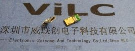 MICRO 正反插USB 5P 焊线式 PCB板两面插**