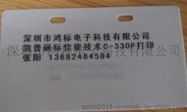 硕方铭  32x68标牌(单孔)ABS注塑电缆挂牌