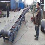 小麦装车伸缩式输送机 V型手拉升降皮带机 平型皮带机