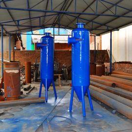 厂家专业定做 旋流除砂器 DN125 按尺寸定做