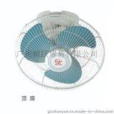 红星FD-45(密网调速) 家用顶扇风扇