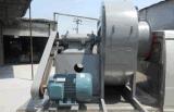 名鼎锅炉设备引风机及配件销售