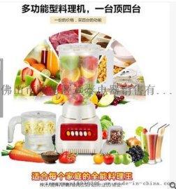 厂家批发 三合一多功能豆浆机水果汁料理机榨汁机支持一件代发货