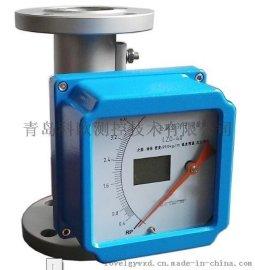 莱芜金属管浮子流量计生产纯水流量计便宜