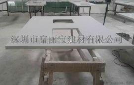 纯白石英石餐桌 人造石餐厅家具定制 石英石台面加工厂家定制