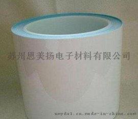 现货3M8805高粘性导热双面胶 **3M导热胶带