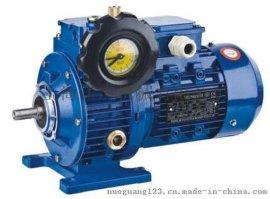 MB75无级变速机 功率5.5KW、调速范围1000-200