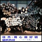 供應410 420 430不鏽鋼棒材 廠家直銷