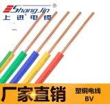 上海永进电缆BV-4平方家用家装电线塑铜电线单股铜芯国标足米厂家直销