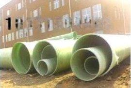 陕西西安山西太原玻璃钢电力管电缆管厂家