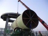 JK160齿20模数zg45材质活性炭转炉大齿轮