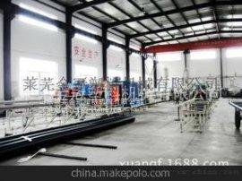 供应金冠SKG250-PE双抗矿用管塑料机械挤出生产线