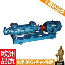 GC卧式多级锅炉给水泵 锅炉卧式多级泵 伽利略gc多级泵 艺