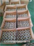 冬天强粘贴版胶带白纸黄胶印刷贴板双面胶生产厂家