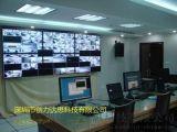 深圳远程视频监控,深圳监控系统安装,深圳视频监控公司