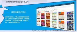 郑州监控装置 综合布线 防盗报警 收集保护 门禁考勤