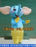北京卡通人偶服裝制作工廠 大頭娃娃卡通人偶 卡通服裝服飾