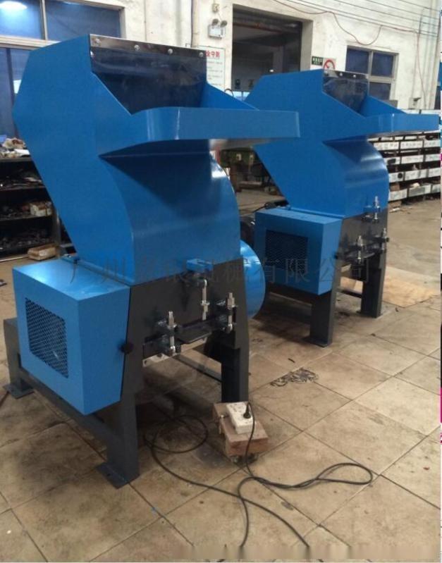 20HP塑料粉碎机/深圳塑料粉碎机厂家批发