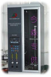 全自动单根电线电缆垂直燃烧试验机