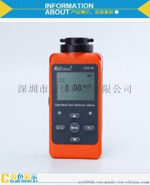 EST-10-SO2二氧化硫检测仪是