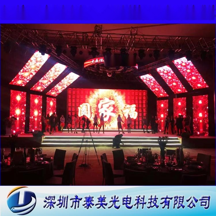 深圳泰美led电子大屏幕,舞台全彩led背景大屏幕