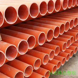 cpvc高压电力管厂家橘红色高压电力管山东厂家