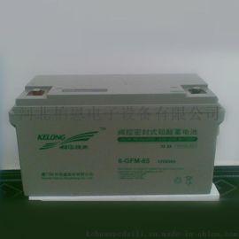 科华蓄电池6-GFM-65(12V 65AH)足容量 适用于UPS电源、EPS电源