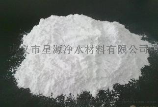 氢氧化钙,氢氧化钙生产厂,氢氧化钙价格