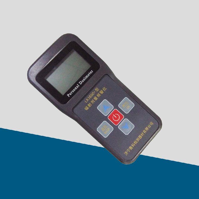 LK3600+辐射剂量报警仪