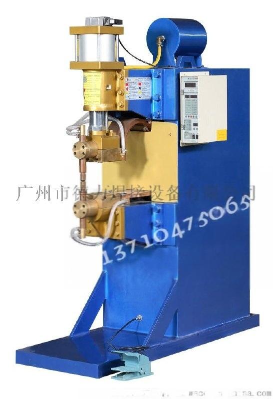 厂家直销全自动点焊机系列,DN-150交流点焊机,点焊机厂家,高频点焊机